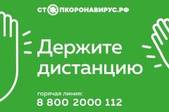 IMG-20200401-WA0028
